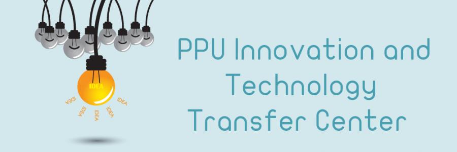 ppuittc palestine polytechnic university innovation
